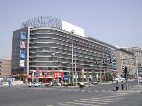 Voicevale Pekin